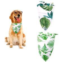 Шарф для питомца собаки Фламинго серия тропический ветер головной
