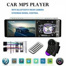 Новинка, автомагнитола 1DIN, Автомобильный плеер 4,1 MP5, автомагнитола с Bluetooth, видео 1DIN, автомагнитола с камерой и зеркальным соединением, FM-рад...