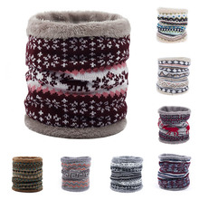 2019 New Winter Scarf Women Men Keep Warm Thickened Wool Collar Scarves Children Baby Knitted Scarf Cold Protection Must Buy