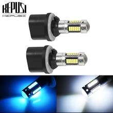 2x H27 led 880 otomobil araba elektrik ampulü araba sis lambası 30 SMD 4014 beyaz buz mavi araba styling H27W2