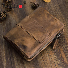 AETOO Original handmade leather short wallet retro first layer of leather vertical zipper male buckle purse couple Vintage