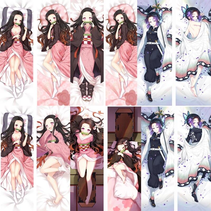Dakimakura Body Pillow Case Cover Kimetsu No Yaiba Demon Slayer Kamado Nezuko