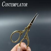 Ножничные ножницы для ловли нахлыстом 35 дюйма 2 дополнительных