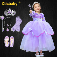 Fantasia fantasia menina plissado sophia vestido crianças princesa sofia tule halloween cosplay vestido crianças roupas de verão festa vestir-se