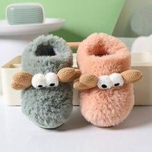 Детские зимние домашние тапочки; Меховые шлепанцы унисекс для