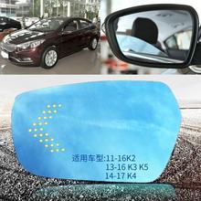 цена на For KIA K2 K3 K5 K4 Car Rearview Mirror Glare Proof Blue Glasses Led Lamp Heated