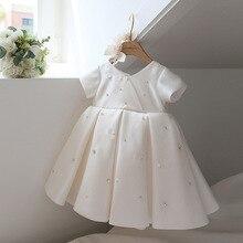 2021 Одежда для новорожденных платье для крещения, Белое Бальное Платье, Платье на первый день рождения для детей платье принцессы для малень...