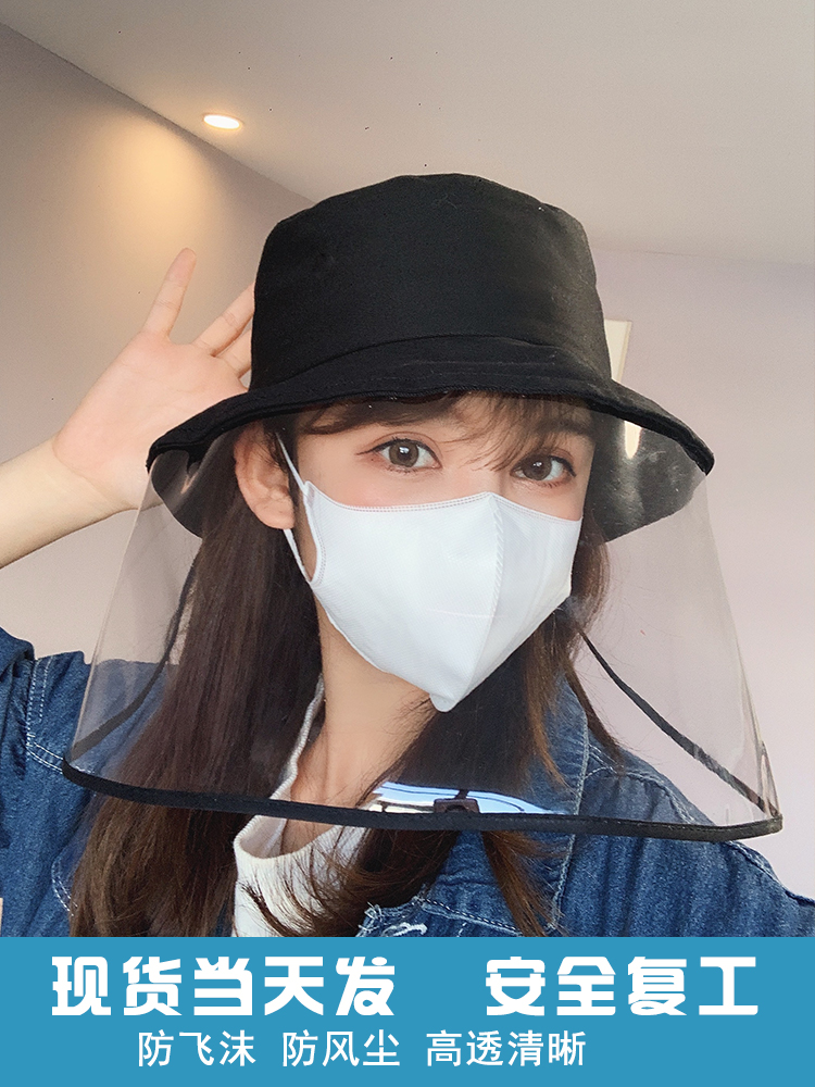 A168 Adult Anti-virus Mask Hats Kids Corona Virusproof  Bucket Mask Hat Protection Hat Anti-virus Face Covering Outdoor Caps