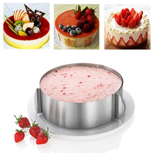 1Pc Adjustable 6 inch-12 inch Mousse Ring 3D Round Cake Molds Stainless Steel Baking Moulds Kitchen Dessert Cake Decorating Tool 12pcs set round shape cutting molds stainless steel mousse cake ring cutter tool