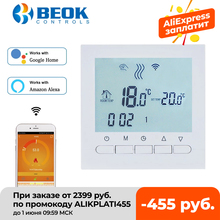 BEOK Programmable Gas Boiler Heating Temperature Regulator Smart WIFI Thermostat & Hand Control Thermostat with Kid Lock