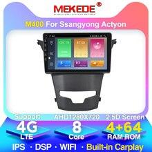 MEKEDE 4G LTE 4G + 64G 안드로이드 10.0 자동차 DVD GPS 네비게이션 쌍용 코란도 Actyon 2014 2015 자동차 라디오 스테레오 와이파이 4G DVR