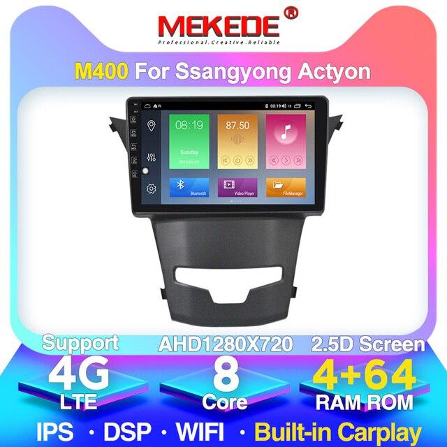 MEKEDE 4G LTE 4G + 64G אנדרואיד 10.0 רכב ניווט GPS DVD עבור סאנגיונג Korando Actyon 2014 2015 רכב רדיו סטריאו Wifi 4G DVR