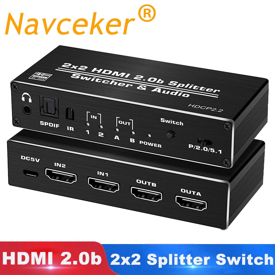 2020 4K HDMI 2,0 переключатель 2 в 2 Out 4K @ 60 hz, 2x2 HDMI коммутатор сплиттер с оптическим Toslink SPDIF и 3,5 мм Jack аудио экстрактор