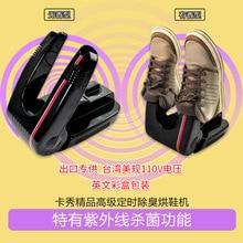 110V телескопическая сушилка для обуви дезодорирующая и стерилизационная сушильная машина для обуви машина для сушки обуви и сушильная машина сушилка для обуви