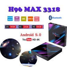 Smart tv box 4GB RAM 32GB 64GB ROM H96 MAX RK3318 2.4G/5G WiFi Bluetooth android tv set top box media player support iptv spain h96 max smart tv box android 9 0 google voice assistant 4gb 64gb 3d 4k wifi bluetooth iptv subscription set top box media player