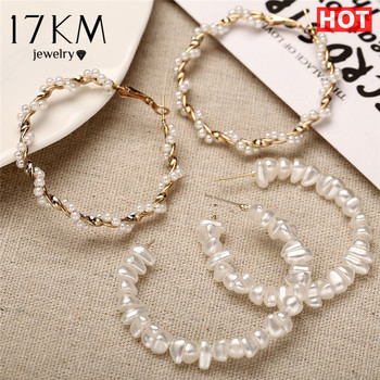 17KM Oversize Pearl Hoop Earrings For Women Girls Unique Twisted Big Earrings Circle Earring Brinco Statement Fashion Jewelry