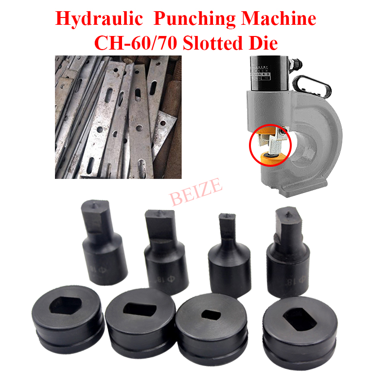 New 1set  11mm Hydraulic punching machine die CH-70 up and down mold