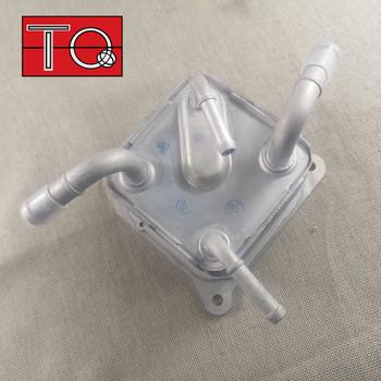 Darmowa wysyłka chłodnica oleju skrzyni biegów CVT do wymiennika ciepła trans-axle 21606-3JX2C X420C 3XX0C 3JX0C 3JX1C tanie i dobre opinie CN (pochodzenie) 21606-3JX2C 21606-3JX0B 21606-3JX0B