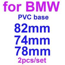 2 pçs chrome pvc base 82mm 74mm 78mm 51148132375 frente/traseiro emblema emblema do carro capô logotipo para e46 e30 e39 e34 e36 e38 m3 m5 m6