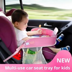 Image 3 - Водонепроницаемый настольный поднос для сидений автомобиля, детские игрушки, держатель для младенцев, детское обеденное сиденье для автомобиля, стол с держателем для телефона