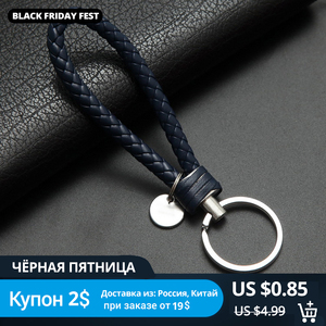 Car Key Chain For Motorcycles Scooters and Cars Key Fobs Leather Rope Key Ring Leather Car Key Chain Men and Women Small Gifts