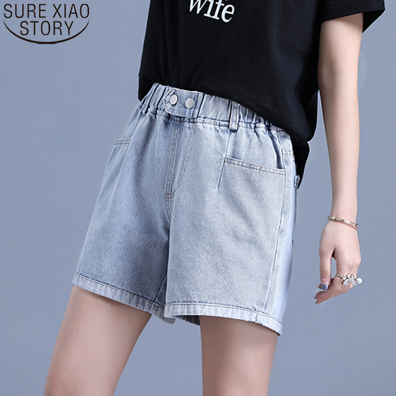 Women Jeans Denim Shorts High Waist Vintage Light Blue Fashion Summer Feminine Loose Hip Plus Size Elegant Shorts 9007 50