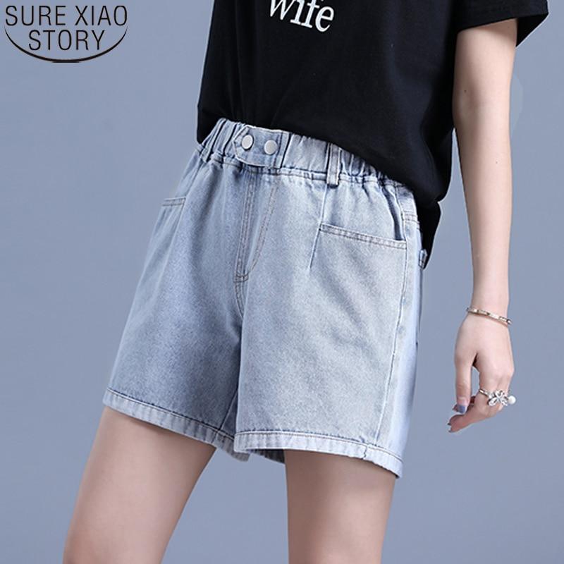 Women Jeans Denim Shorts High Waist Vintage Light Blue Fashion Summer Feminine Loose Hip Plus Size Elegant Shorts 9007 50