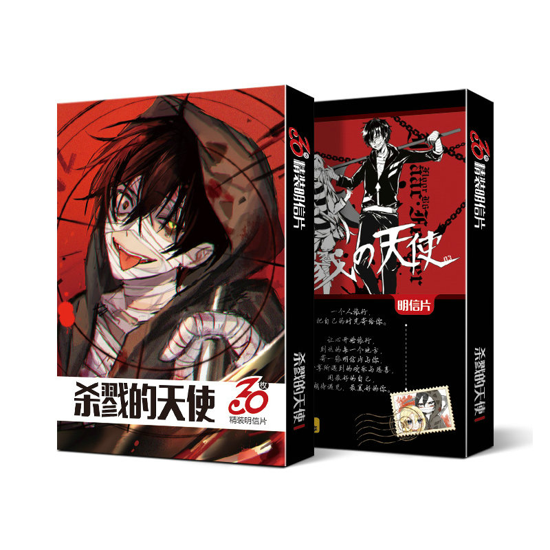 30pcs Angels of Death Anime Cards Postcard Greeting Card Message Card