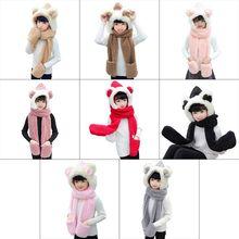 Дети 3 в 1 теплая плюшевая зимняя шапка милый бант Медведь шарф с концами в виде ушек перчатки Толстовка шапка KLV в году