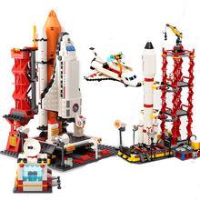 Конструктор детский из пластика Детский конструктор космической