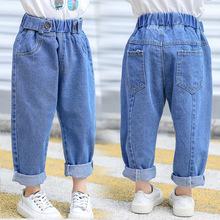 Dżinsy dziecko niemowlę niebieskie dżinsy spodnie dla chłopców 7 lat dla dzieci dżinsy dla dziewczyn luźne elastyczny pas biały spodnie dżinsowe nogi moda chłopcy tanie tanio HUANG-TAI-ZI Na co dzień Pasuje prawda na wymiar weź swój normalny rozmiar baby jeans Unisex Stałe Proste light DARK