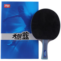 DHS Tianji blue table tennis racket gift box 7 layer pure wood bottom plate blue sponge configuration double sided anti adhesive