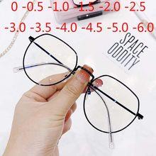 Gafas miopes con marco Irregular negro para mujer, lentes miopes con acabado, color oro rosa, estilo Retro para estudiantes, de 0 a 1,0 a 6,0