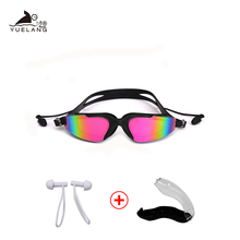 Swimming Goggles Professional Silicone Swimming Goggles Anti-fog UV Swimming Glasses With Earplug for Men Women Water Sports aryca 2 5 diopters silicone pc swimming goggles black
