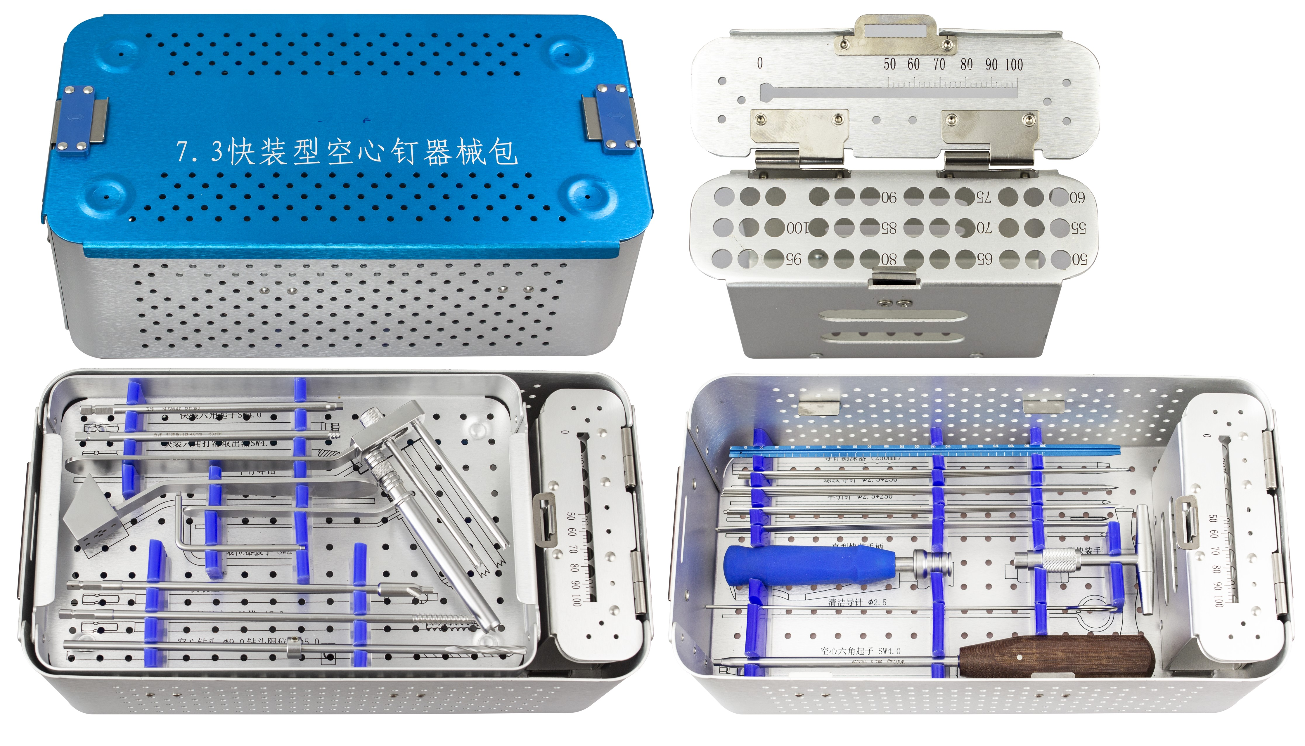 New 7.3 Stainless Steel Tools Kits Set Orthopedic Hollow Compression Screw Instrument Set Surgical Instruments