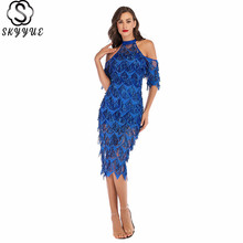 Skyyue Coctail Dress Half Sleeve Beading Cocktail Dress Party Sequined Illusion Knee-Length Tassel Robe Cocktail Gown YM016 фото
