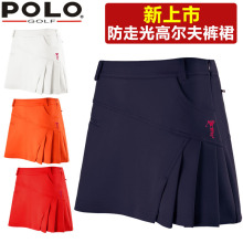 Поло Гольф юбка Женская игра Волан разделенная юбка теннисные Спортивные короткие юбки брюки анти-экспозиция короткая юбка