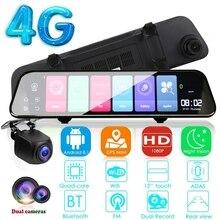 12 Inch Android 8.1 Adas Dash Cam Car Dvrs Camera Gps Navi B