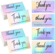 Tarjetas de negocios de agradecimiento para compras, tarjetas de felicitación de agradecimiento para negocios pequeños, 5x9cm, 50 Uds.