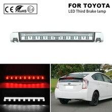 2 IN 1 çok fonksiyonlu LED üçüncü fren lambası (kırmızı) + LED çalışan ışık (beyaz) Toyota Prius hibrid alfa Aqua(C)