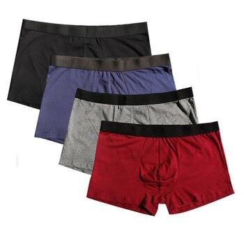 Brand Trunk Mens Boxers Cotton Sexy solid Underwear Men Underpants Shorts Male boxer bot hombre - discount item  20% OFF Men's Underwears