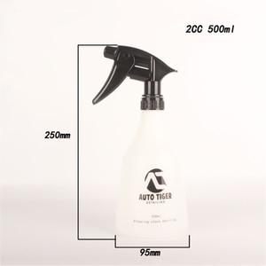 Image 1 - 2020 חדש 2CC 500ML מקצועי מרסס כימי עמיד ultra בסדר מים ערפל ספריי בקבוק רכב כביסה אוטומטי המפרט