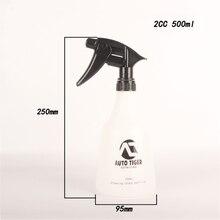 2020 novo 2cc 500 ml pulverizador profissional resistente a produtos químicos ultra fino água névoa spray garrafa de lavagem do carro auto detalhamento