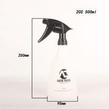 Nouveau pulvérisateur professionnel 2cc 2020 ML, bouteille de pulvérisation deau Ultra fine, résistant aux produits chimiques, lavage de voiture, détail automatique, 500