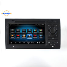 Stereo Receiver Audio Android Mobil Radio untuk Audi A4 S4 2002-2008 Mobil DVD Player Touch Screen GPS Navigasi pemain Multimedia(China)