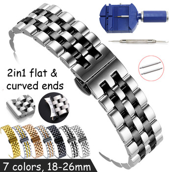 Flat and Curved End Watch Band 18 19 20 21 22mm 24mm 26mm Stainless Steel Watch Strap Butterfly Clasp Replacement Wrist Bracelet stainless steel watch band 26mm for garmin fenix 3 hr butterfly clasp strap wrist loop belt bracelet silver spring bar