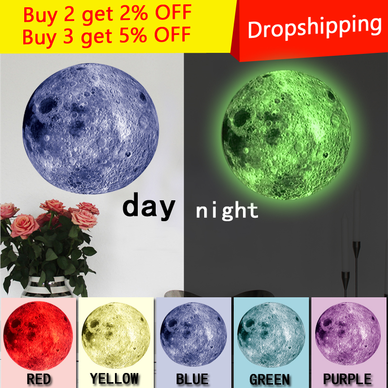 20cm New 3D Wall Stickers For Kids Room Fluorescent Colour Moon living Room Decoration Glow In The Dark Stars For Home Decor