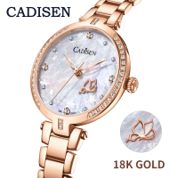 CADISEN Women Watches 18K GOLD Fashion Watch 2020 Designer Ladies Watch Luxury Brand Quartz Real Gold Wrist Watch Gift For Women