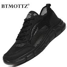 Verão malha sapatos masculinos tênis de caminhada leve moda respirável rendas até sapatos casuais zapatos hombre plus size 48