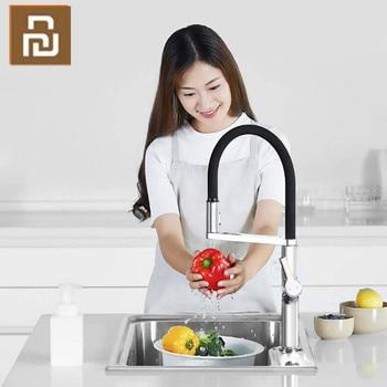 New YOUPIN Dabai U-yue Kitchen Intelligent Sensor Switch Faucet 300 Rotating Arm Universal Tube Water Kitchen Stensils